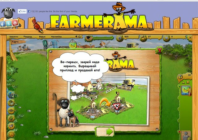 Онлайн игры про ферму каталог онлайн