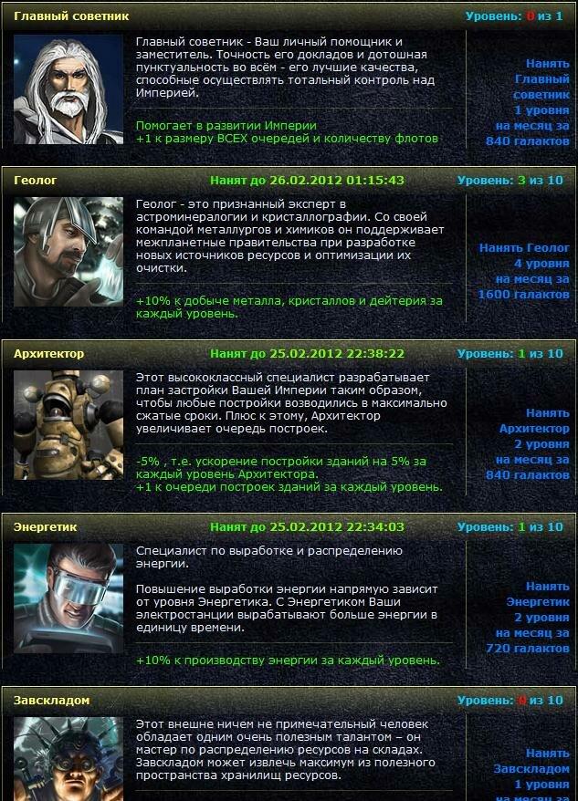 online games 7