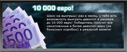 forum-igrokov-v-dzhekpot-dark-orbit